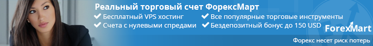 live-account2