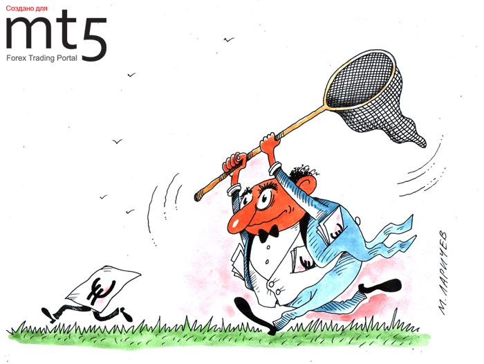 Картинки по запросу хедж фонд карикатура
