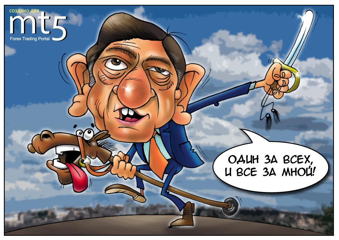 Баррозу едет с рабочим визитом в Украину - Цензор.НЕТ 2247