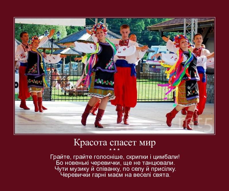 Скачать через торент музыку украинские песни фото 307-103