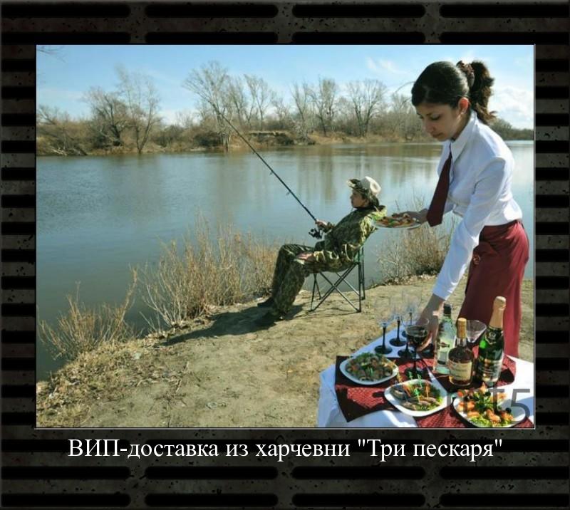 я не на рыбалке я у любовницы