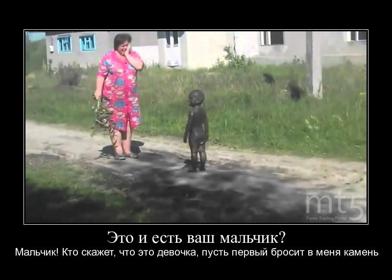devushku-poymali-i-do-slez-na-ulitse