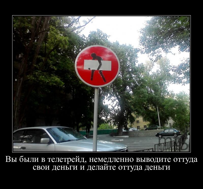 Форекс станислав