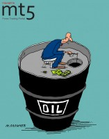 Oil Price Seen to Fall $18