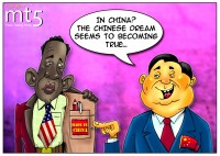 """Chinese dream"" proclaimed"