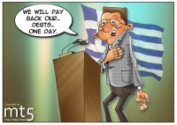 Greece is set to do away with debts