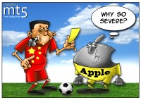 China books Apple