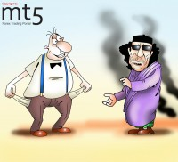 Goldman Sachs is USD 1.3 bln. indebted to Muammar Gaddafi