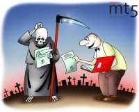 Russian bank to sell debts of the departed