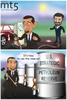 The USA is Thinks of Tapping Oil Reserves