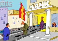Four Spanish Banks to Get 37 bn euro of Financial Aid