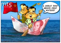 Yuan to float free at last