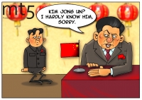 NKorea sends special envoy to China