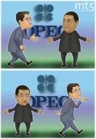 Novak: Rusia tak miliki rencana untuk bergabung dengan OPEC