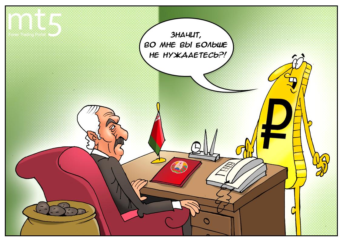 Белорусь: Мы снова удивили всех! Ведем расчет резервов по методичкам МВФ!