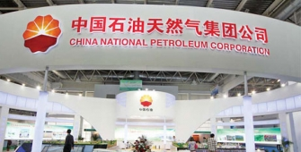 CNPC Purchases Stake in $22 Billion Oil Venture from Abu Dhabi