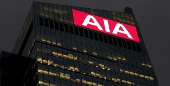 AIA Group profit surges 51 percent