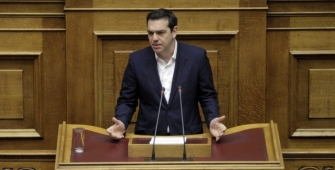 Tsipras says Greece bailout review to end by March 20