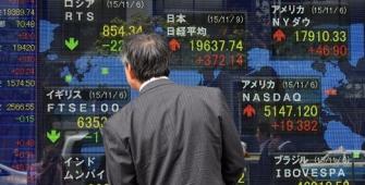 Asian Markets Mixed Ahead of Key Health Care Vote