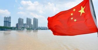 КНР продолжит приобретать компании по всему миру