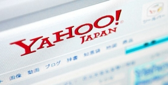Yahoo Japan Shares Slump, Weighed Down by Amazon