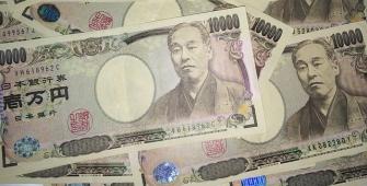 Jepang Mengusahakan Perluasan Sistem Pertukaran Mata Uang Dengan ASEAN