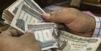 Mesir Jangka Pembiayaan Pinjaman Kedua IMF pada Separuh Kedua Jun