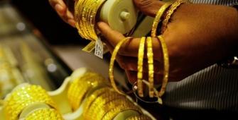 受美国政治担心支持,黄金继续上涨