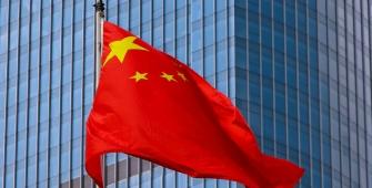 穆迪下调中国信用评级