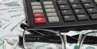 Банк России допускает повышение прогноза по инфляции