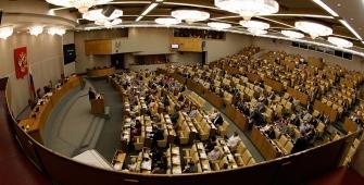 В ГД РФ предложили заменить слова «майнинг» и «блокчейн» русскими аналогами