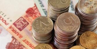 Россияне ждут доллар по 68 руб. в ближайшие три месяца