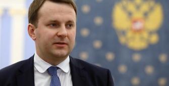 Низкие цены на нефть не навредили платежному балансу РФ – Орешкин
