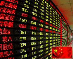 PDB 2017 China kemungkinan akan turun hingga 6,3 persen karena pertumbuhan kredit melambat, ungkap pemeringkat Fitch