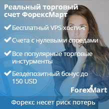 forexmart live account