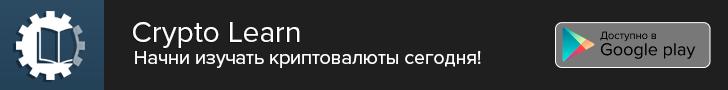 cryptolearn