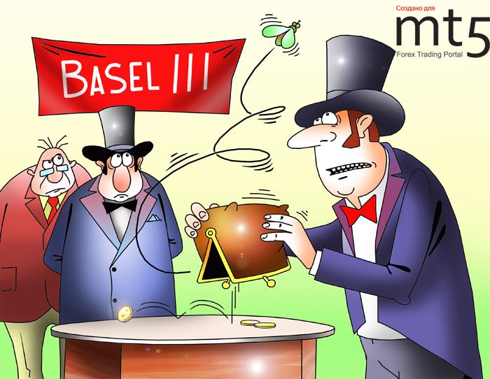 Американские банки оказались не соответствующими новому мировому стандарту