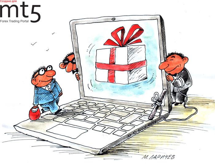 Глава Alibaba уволился из-за случаев мошенничества на сайте