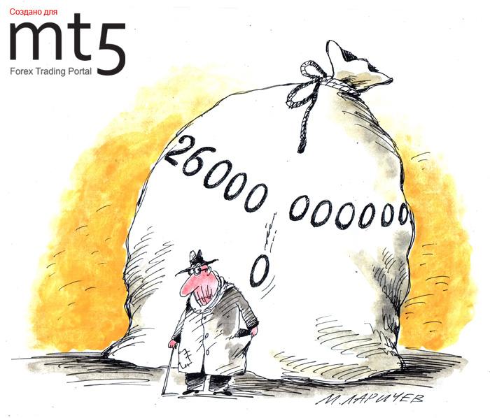 Накопления мировых пенсионных фондов превысили 26 триллионов долларов