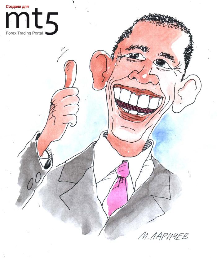 Обама похвалил ЕС за сделку c США по передаче банковских данных