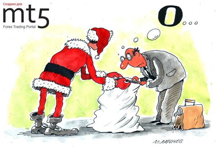 Обама предложил заморозить зарплаты чиновников до 2013 года