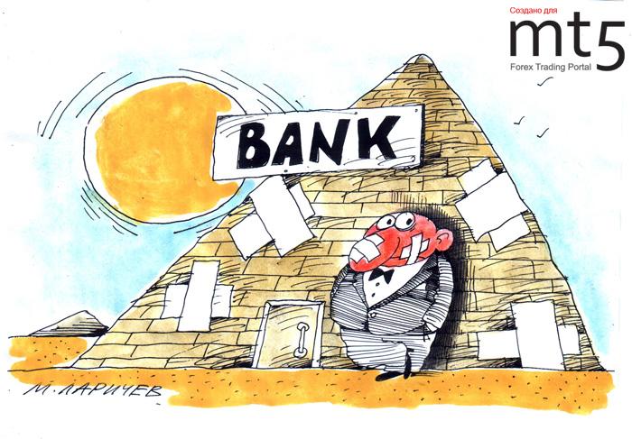 Открытие Каирской биржи отложено еще на неделю