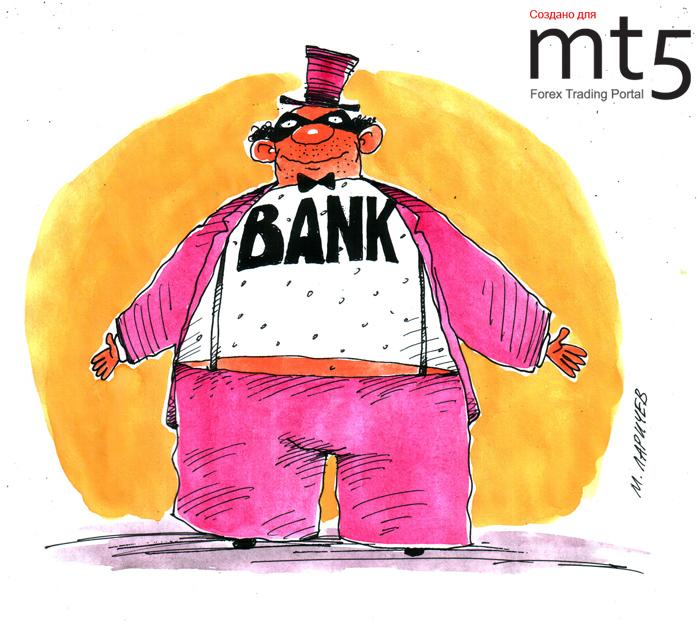 Власти США раскрыли мошеннические схемы на 10 миллиардов долларов