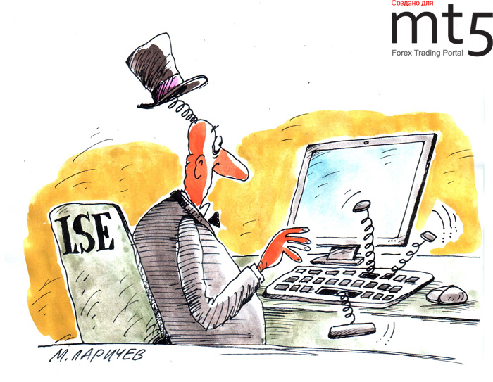 Технический сбой остановил биржу в Лондоне на четыре часа