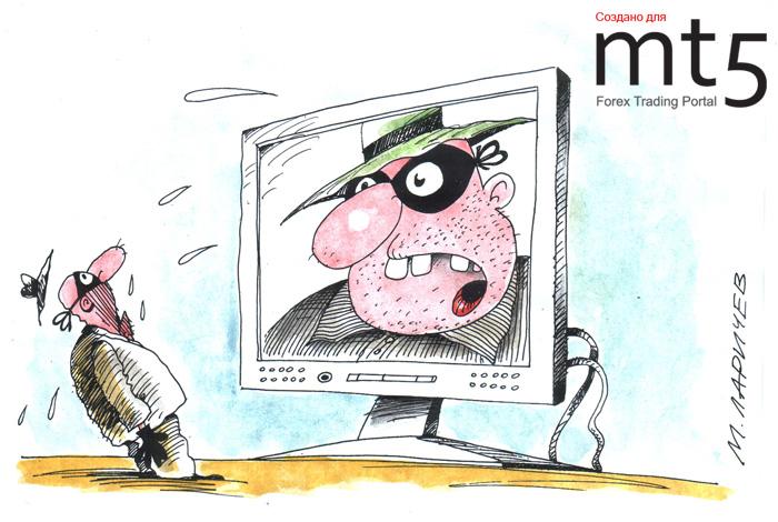 Хакеры взломали почтовый сервис NASDAQ