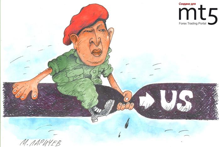 Уго Чавес может прекратить поставки нефти в США