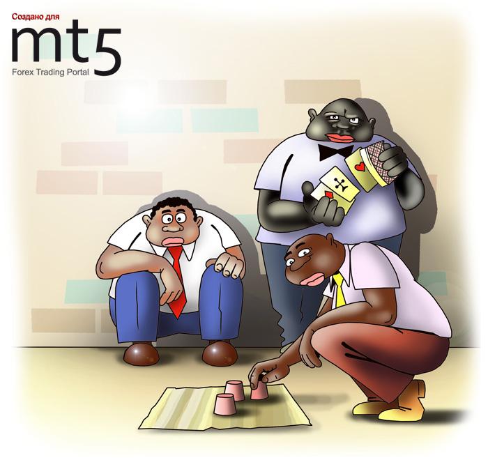 Сотни брокеров в Нигерии обвинили в мошенничестве на фондовом рынке