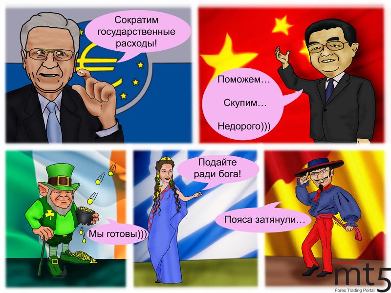 Трише: евро является стабильной валютой