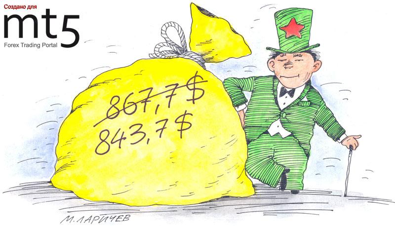 Китай резко сократил кредитование американского государства