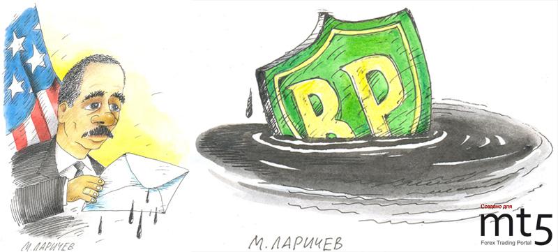 США выставили BP очередной счет за разлив нефти на $100 млн
